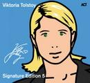 Signature Edition 5
