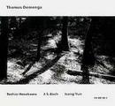 Thomas Demenga