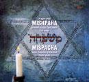 chasidské a židovské lidové písně