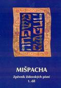 Jewish Songbook