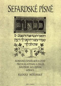 Sephardic Songs (sheet music)