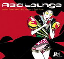 Asia Lounge 2nd Floor